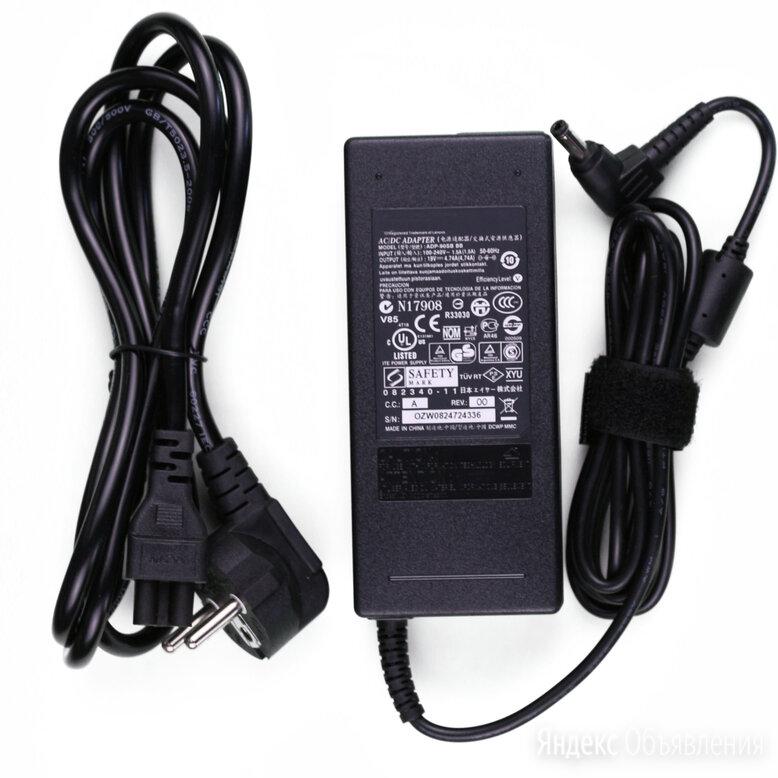 Блок питания Lenovo B460C (зарядка) по цене 700₽ - Аксессуары и запчасти для ноутбуков, фото 0