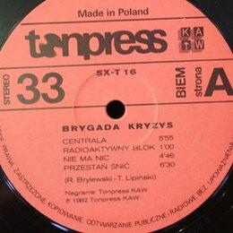 """Виниловые пластинки - Brygada Kryzys / Vinyl, 12"""", 33 1/3 RPM, 1982…, 0"""