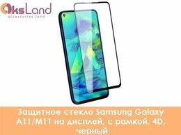 Защитные пленки и стекла - Защитное стекло Samsung Galaxy A11/M11 на…, 0
