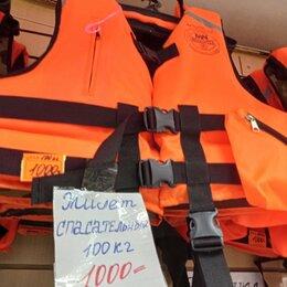 Спасательные жилеты и круги - жилет спасательный с подголовником до 100 кг для рыбалки и отдыха на воде, 0