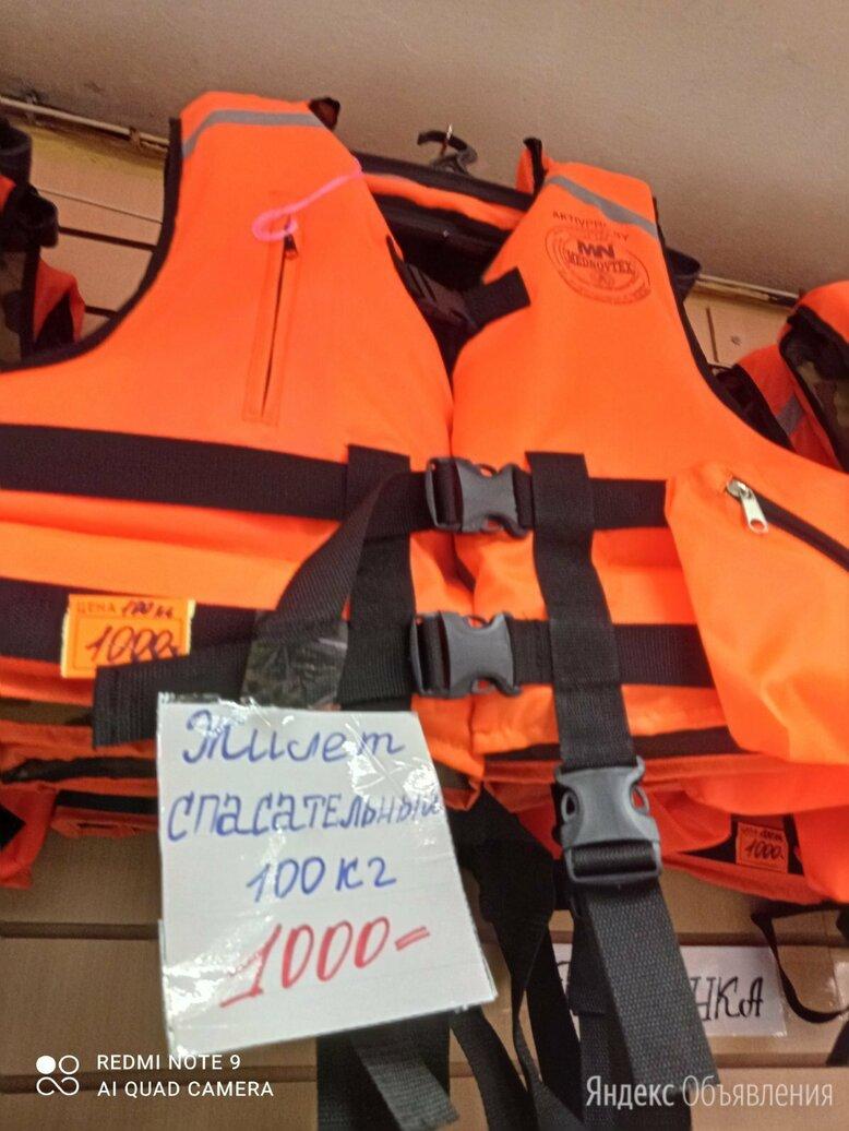 жилет спасательный с подголовником до 100 кг для рыбалки и отдыха на воде по цене 1200₽ - Спасательные жилеты и круги, фото 0
