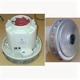 Аксессуары и запчасти - двигатель пылесоса 1600w (vc07195w) АНАЛОГ (…, 0