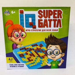 Настольные игры - Стратегическая настольная игра «IQ баттл», 0