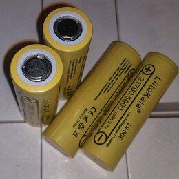 Батарейки - Аккумуляторы Литокала 21700 5000 mAh, 0