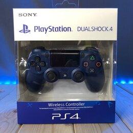 Аксессуары - Геймпад (джойстик) для PS4 DualShock 4 v2 беспроводной (Dark Blue), 0