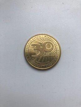 Другое - Юбилейная монета Макдональдс 30 лет , 0