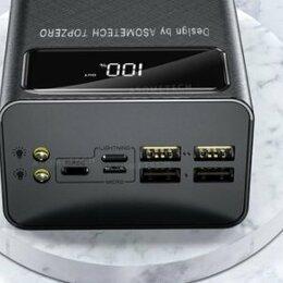 Универсальные внешние аккумуляторы - Повер банк 50 000mah с кабелем, 0