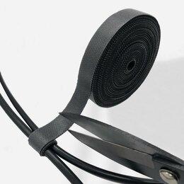 Прочие хозяйственные товары - Лента-органайзер для провода, 0