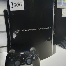Игровые приставки - PlayStation 3 FAT б.у, 0