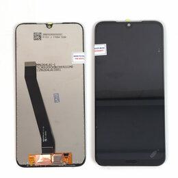 Дисплеи и тачскрины - Дисплей для Xiaomi Redmi 7 черный,оригинал, 0