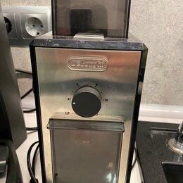 Кофемолки - Кофемолка delonghi kg89, 0