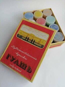 Рисование - Художественные краски СССР Гуашь12 цветов 1974г., 0