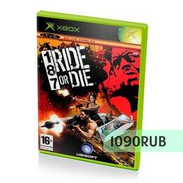 Игры для приставок и ПК - 187 Ride Or Die, 0