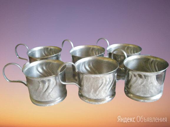 Подстаканники: Sonnau. ГДР, латунный никелированный , для МПС  СССР по цене 6000₽ - Посуда, фото 0