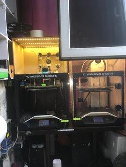 Дизайн, изготовление и реставрация товаров - 3д печать , 0