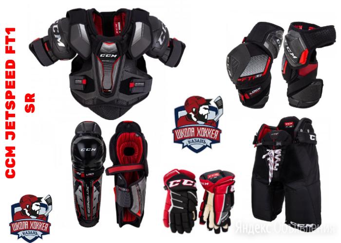 Хоккейная форма по цене 52900₽ - Аксессуары, фото 0