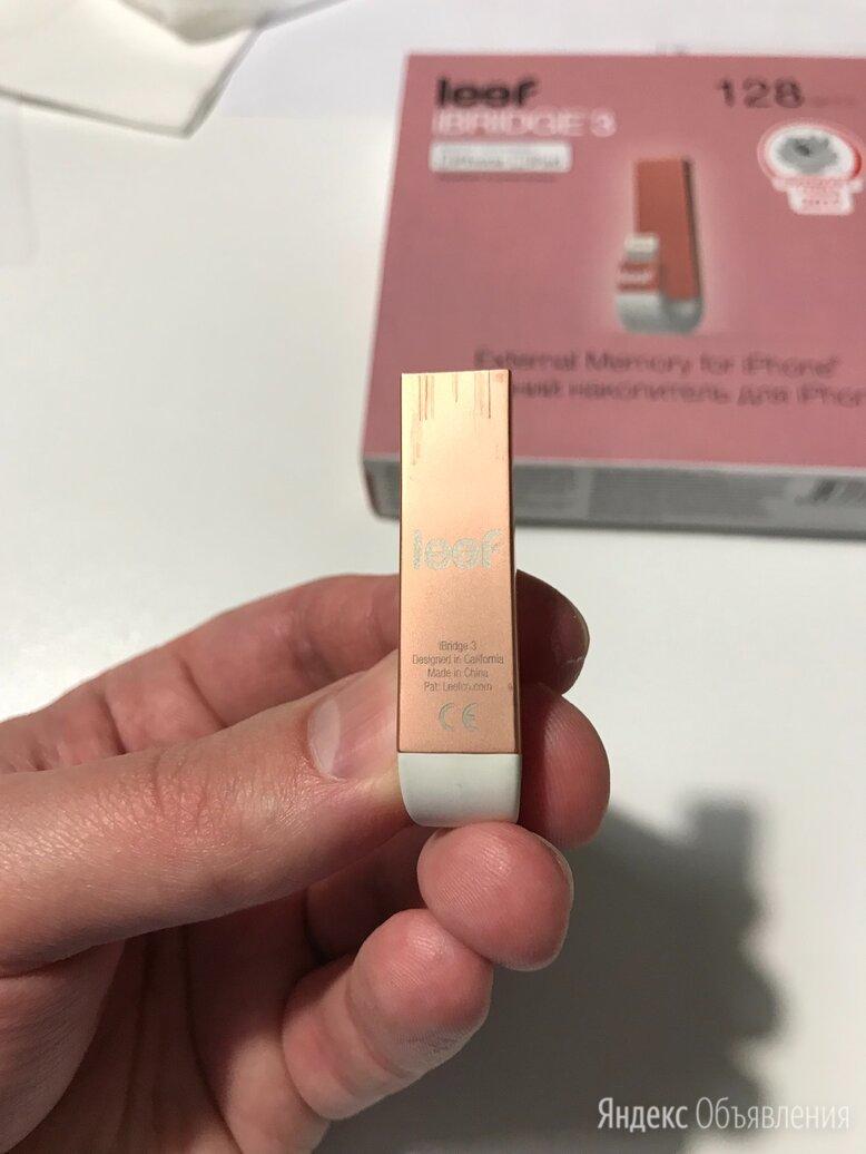 USB флешка Leef iBridge 3 128Gb (розовый) по цене 5000₽ - USB Flash drive, фото 0