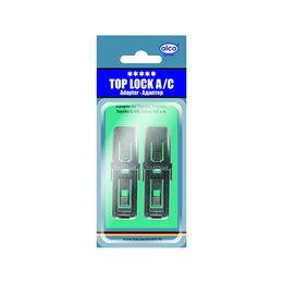 Прочие комплектующие - Адаптер TOP LOCK A/C 300820 (300830), 0
