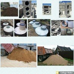 Строительные блоки - Полублок керамзитовый - доставка с производства., 0