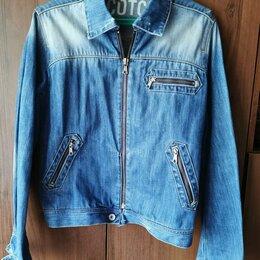 Куртки - Куртка джинсовая Scotch & Soda, 0