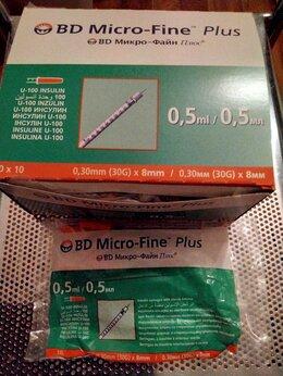 Устройства, приборы и аксессуары для здоровья - Шприцы инсулиновые BD Micro-Fine+, 0