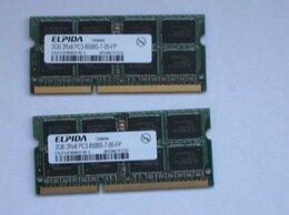 Модули памяти - Память ноутбука Elpida 2 гб PC3-8500s DDR3-1066MHz, 0
