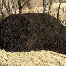 Субстраты, грунты, мульча - Земля, чернозем , 0