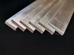 Мусаты, точилки, точильные камни - Алюминиевые бланки для точилок типа Apex Edge Pro, 0