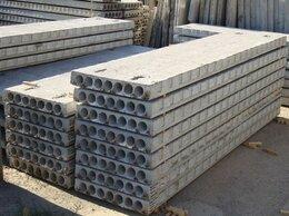 Железобетонные изделия - ЖБИ Плиты перекрытия ПНО 47-15-8, 0