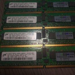 Модули памяти - Серверная память HP DDR2 PC2 1GB, 0