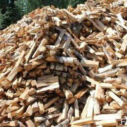 Дрова - березовые порубленные дрова сухие, 0