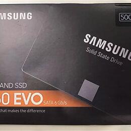 Жёсткие диски и SSD - новый SSD диск samsung 500гб гарантия, 0