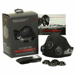 Защита и экипировка - Тренировочная маска Elevation Training Mask 2.0, 0