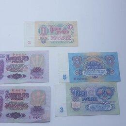 Банкноты - Купюры СССР 1961 года - 5 шт, 0