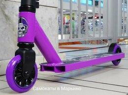 Самокаты - Трюковой самокат для девочек, фиолетовый, 0