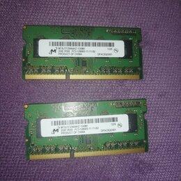 Модули памяти - Оперативная память so dimm ddr3 2gb, 0