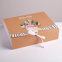 Корзины, коробки и контейнеры - Коробка складная Любимой маме, 0