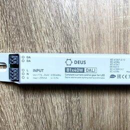 Светодиодные ленты - LED Драйвер 40 W, 0