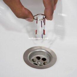 Инструменты для прочистки труб - Сетка очиститель засора Золушка + средство уловитель волос в ванной, 0