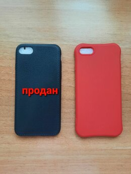 Чехлы - Чехол для iPhone 7 ,8,2020SE, 0