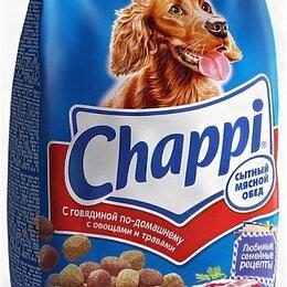 Корма  - Сухой корм Chappi для взрослых собак, говядина по-домашнему, 15 кг, 0