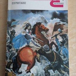 Художественная литература - Советские книги, 0