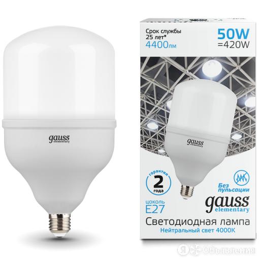"""Светодиодная лампа Gauss Elementary """"Т140"""" 50Вт 4400Лм Е27 4000К по цене 899₽ - Лампочки, фото 0"""