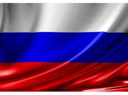 Флаги и гербы - Флаг России с гербом/без герба флаг РФ Российской, 0