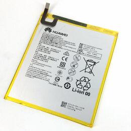 Запчасти и аксессуары для планшетов - Аккумулятор (АКБ) HB2899C0ECW для планшета…, 0