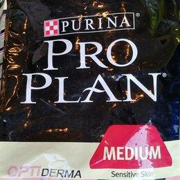 Корма  - Pro Plan для щенков с чувствительной кожей, с высоким содержанием лосося 18 кг, 0