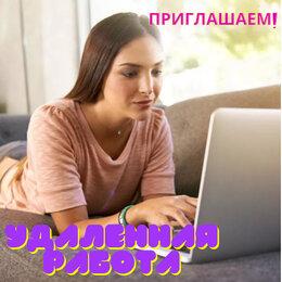 Операторы - оператор по продажам, 0