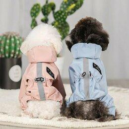 Одежда и обувь - Одежда для животных, 0