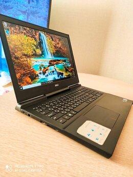 Ноутбуки - Игровой dell 7567 (i7,16GB озу, 1TB, 1050ti 4GB), 0
