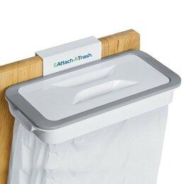 Посуда - Держатель-зажим для пакетов, навесной, 0